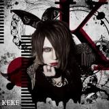 ヴィジュアル系マルチソロアーティスト(けけ(ヶ´∀`)改め)KEKEが、1stアルバム『K』を発売。